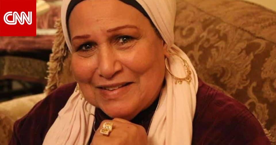 الفنّانة المصرية فتحية طنطاوي.. تركت أثراً في ذاكرة المصريين ورحلت بهدوء