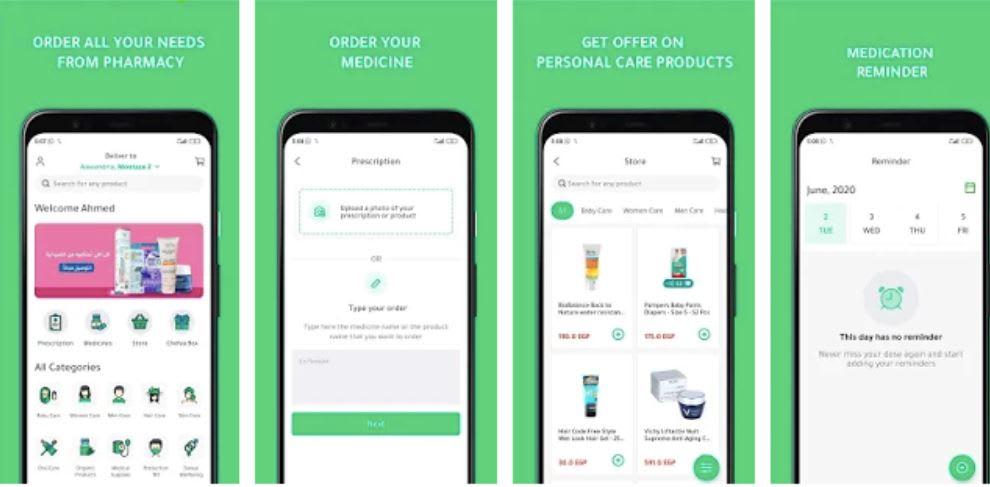 دون مغادرة منزلك.. تطبيق يوفر طريقة أكثر أماناً للحصول على أدويتك الضرورية في ظل جائحة كورونا
