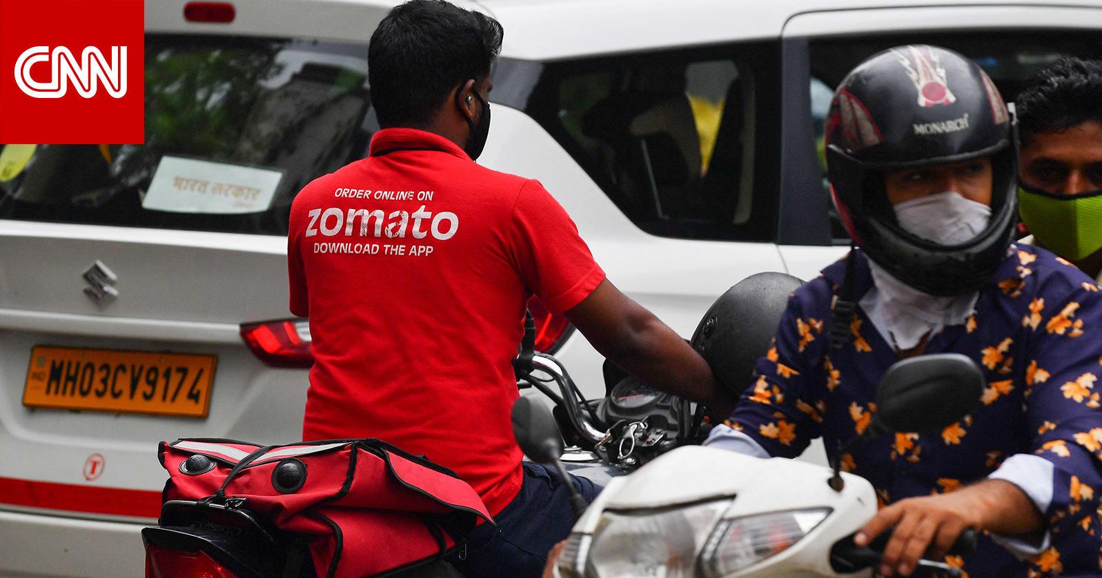 زوماتو تتطلع لجمع 1.3 مليار دولار في أكبر طرح عام أولي بالهند هذا العام