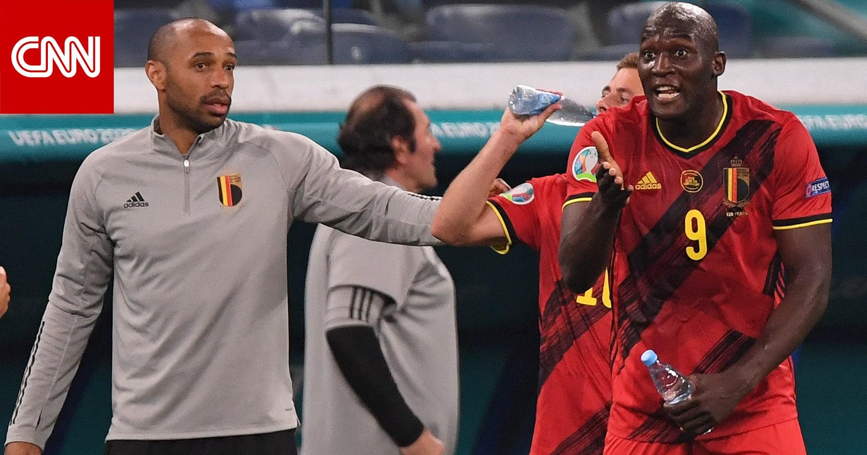 هنري يثير دهشة لاعبي بلجيكا.. فكيف كان رد فعل لوكاكو ودي بروين؟