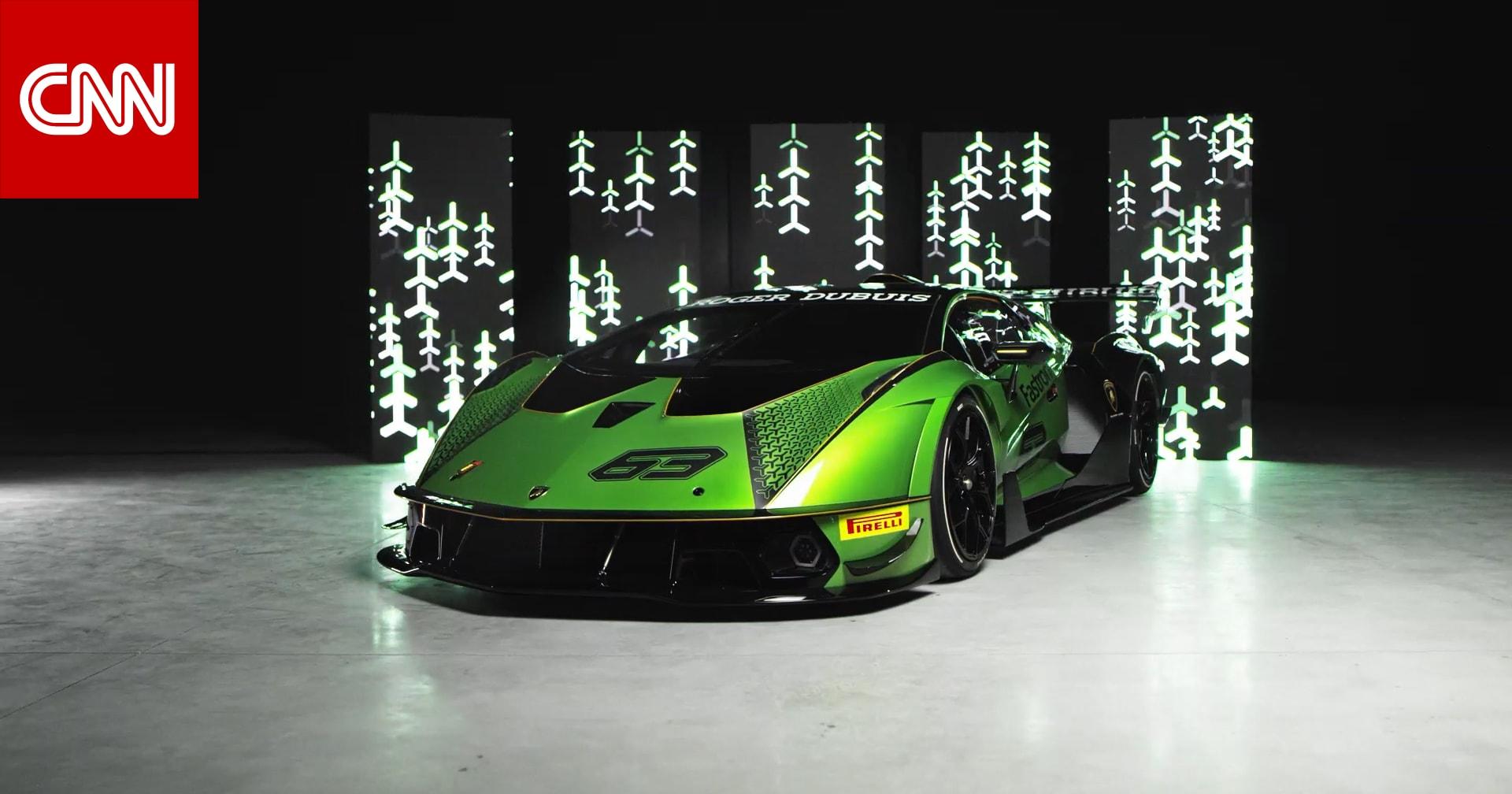 بحلول عام 2024.. جميع سيارات لامبورغيني ستتضمن محركات كهربائية