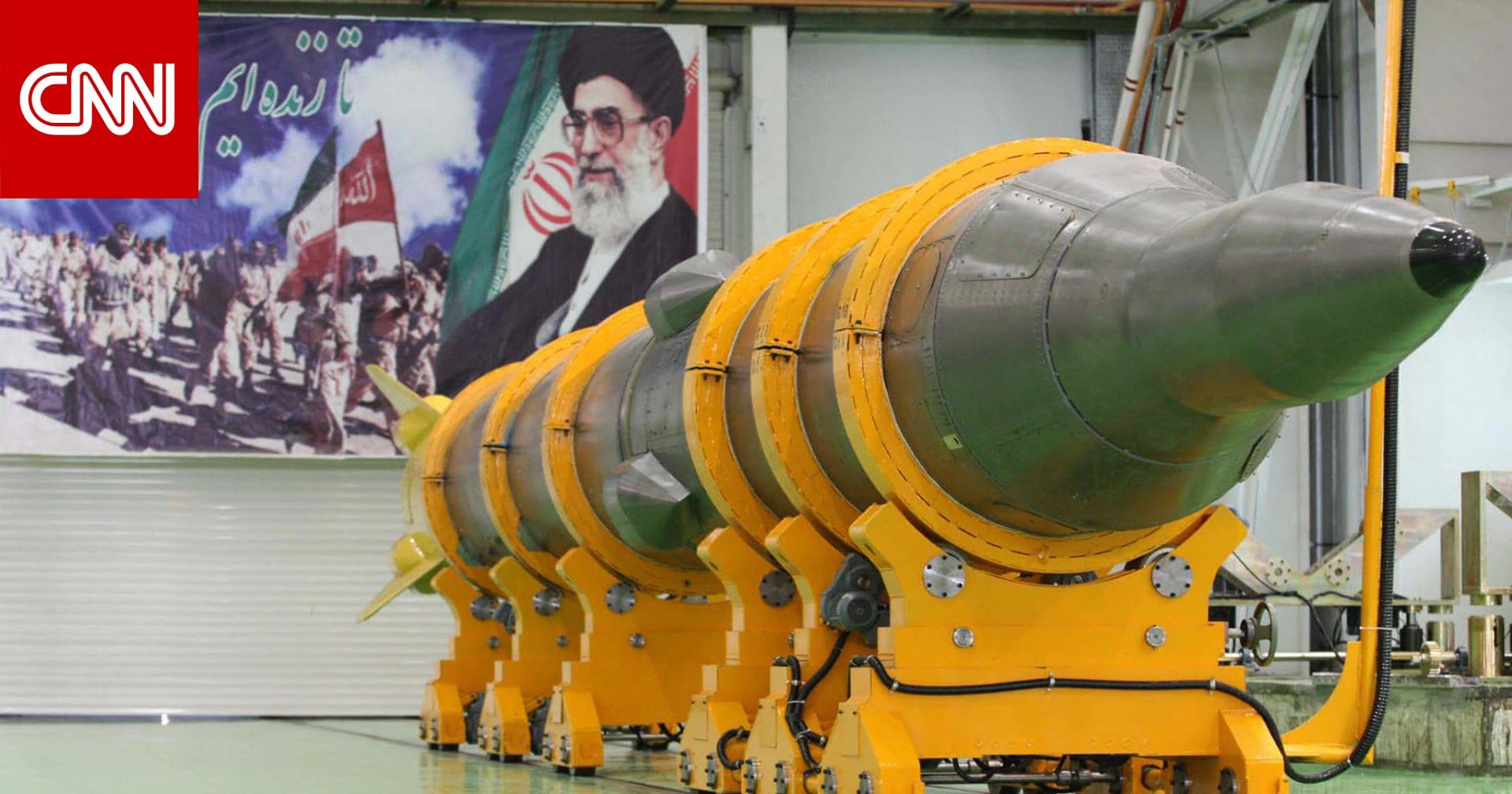 """أمريكا ترفع العقوبات عن 3 شخصيات إيرانية """"دعمت"""" برنامج الصواريخ الباليستية"""