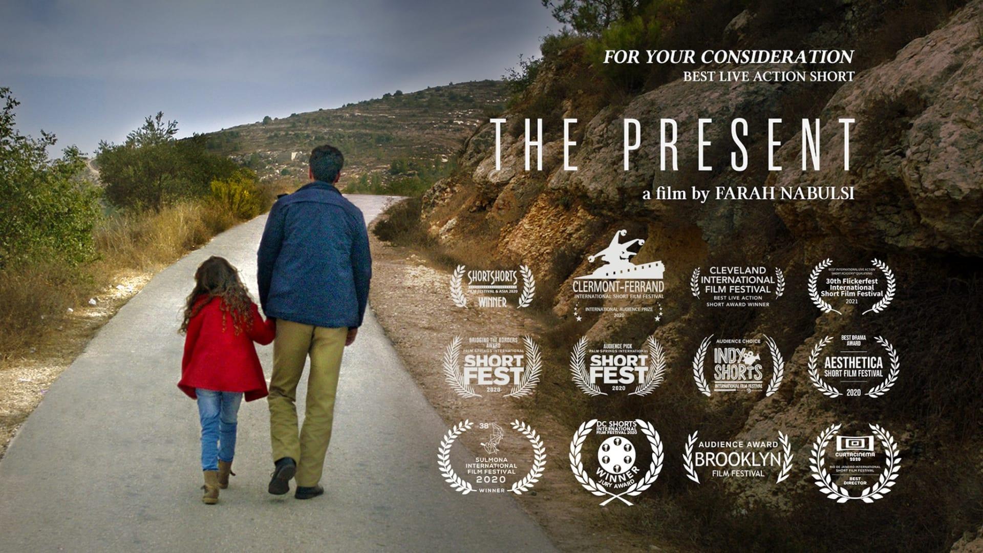 """صورة من صفحة المخرجة فرح نابلسي لصورة غلاف فيلم """"الهدية"""""""