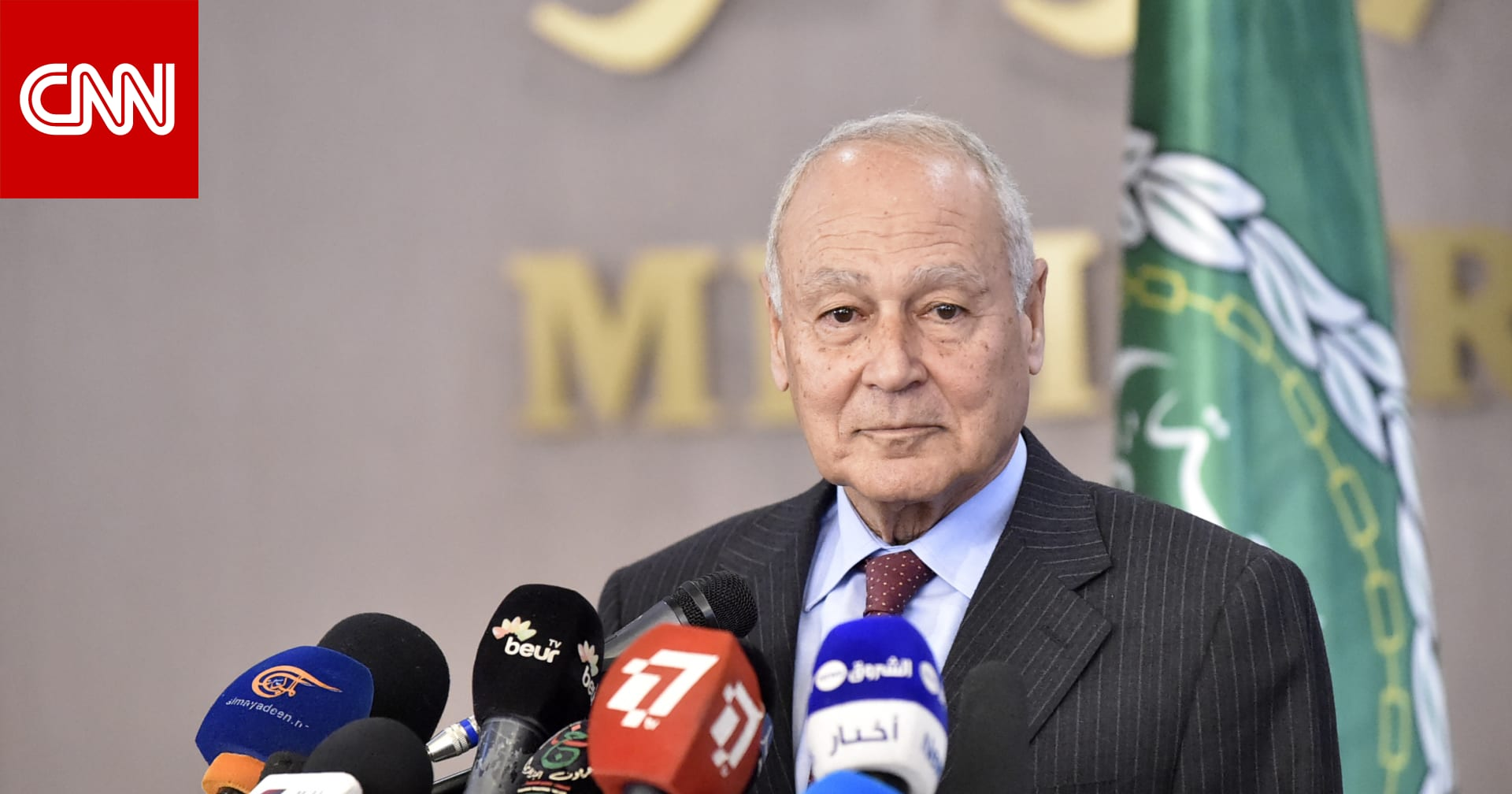 """الجامعة العربية تتهم إثيوبيا بـ""""دق إسفين"""" في علاقتها مع الاتحاد الإفريقي: تدخلنا في سد النهضة """"منطقي"""""""