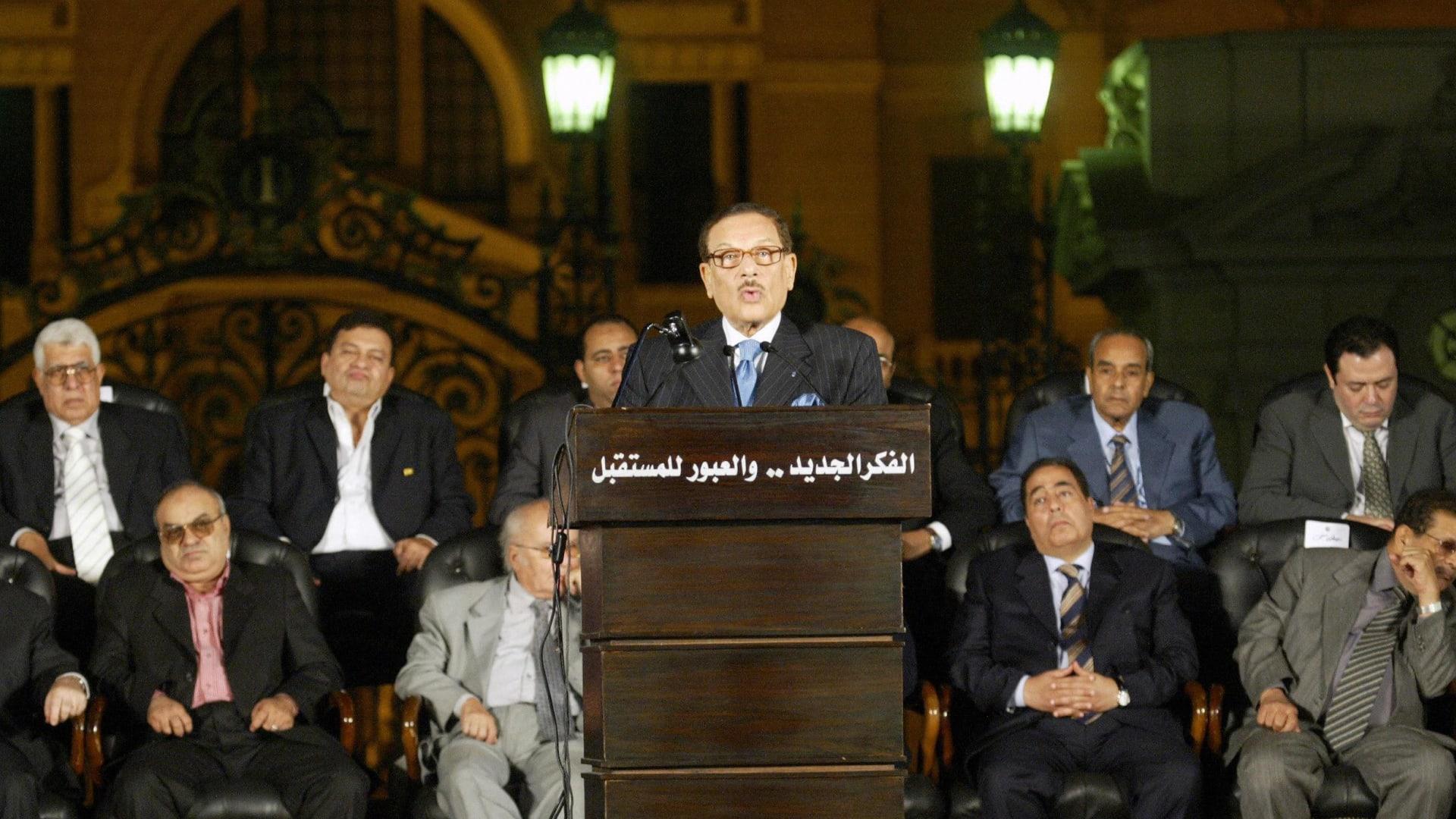 وفاة صفوت الشريف وزير الإعلام ورئيس مجلس الشورى المصري السابق