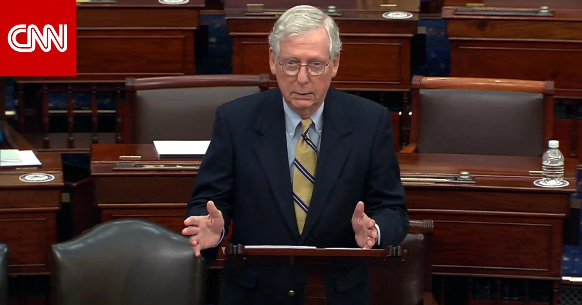 """زعيم الجمهوريين بـ""""الشيوخ"""" بعد براءة ترامب: مسؤول عن إثارة شغب الكونغرس"""