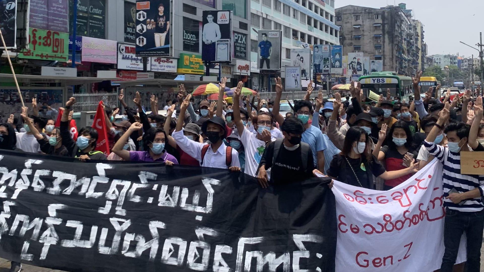 مظاهرات مناهضة لانقلاب ميانمار في نطاق العاصمة يانغون