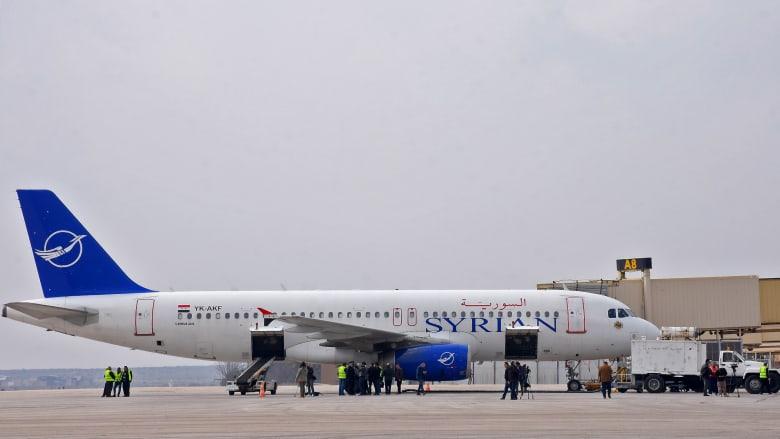 شركة طيران خاضعة لعقوبات تحرك أول رحلة دولية لحلب منذ ما يقرب من عقد من الزمان