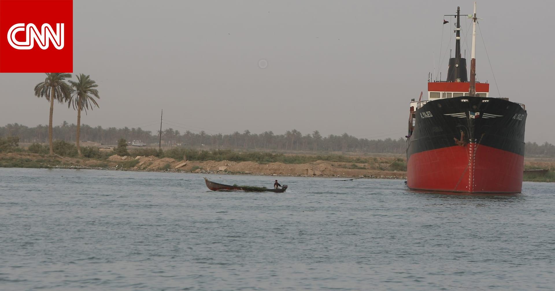 احتراق باخرة عراقية في مياه الخليج.. وتعليق رسمي يوضح ما حدث