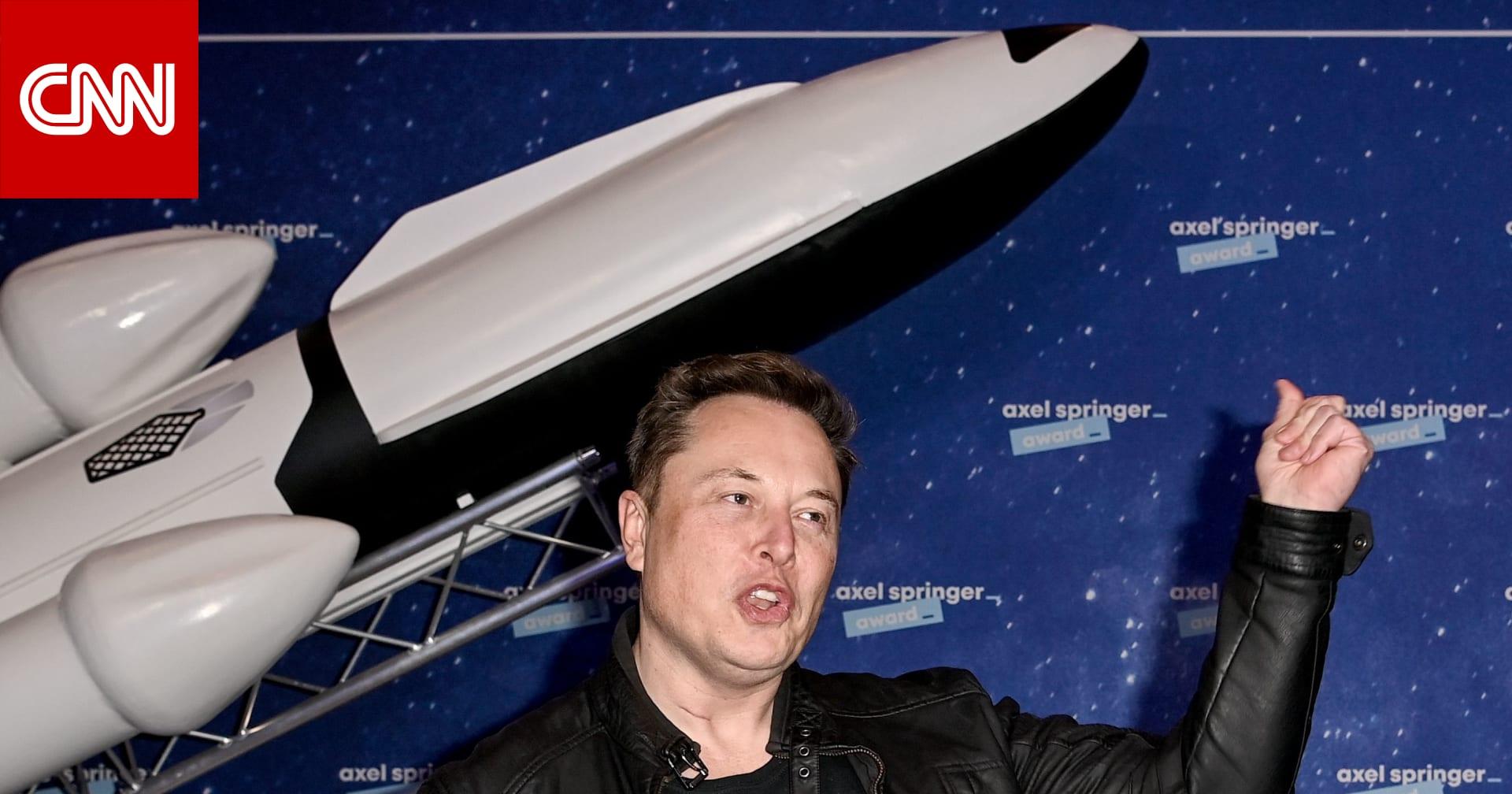 سبيس إكس تفوز بعقد قيمته 2.9 مليار دولار من ناسا لبناء مركبة ستهبط على القمر