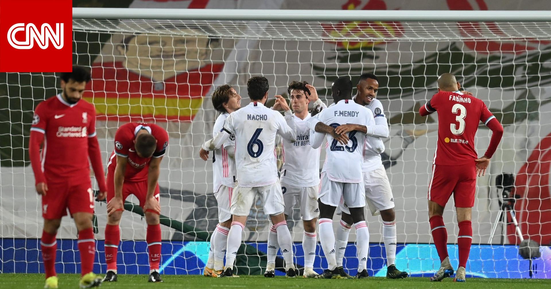 ريال مدريد يطيح بليفربول عبر التعادل السلبي.. ويتأهل لنصف نهائي دوري أبطال أوروبا