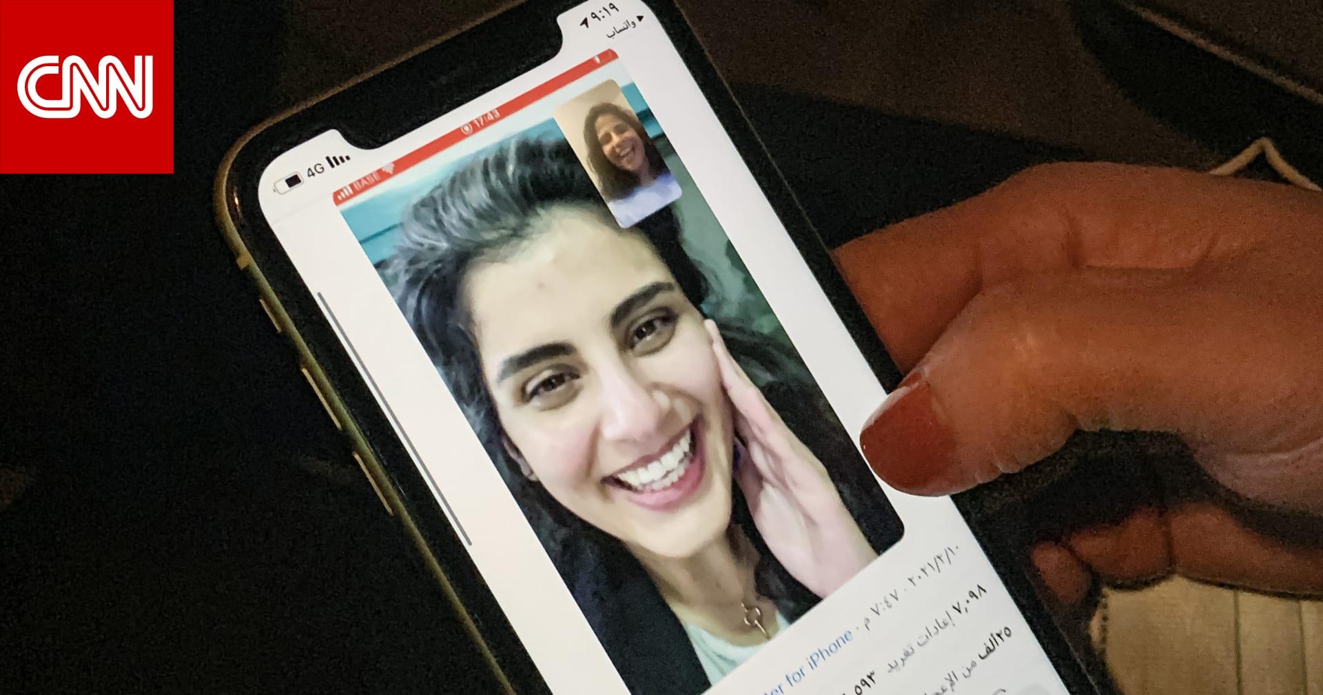 الناشطة السعودية لجين الهذلول تكتب أول تغريدة في تويتر منذ سنوات.. هذا ما كتبته