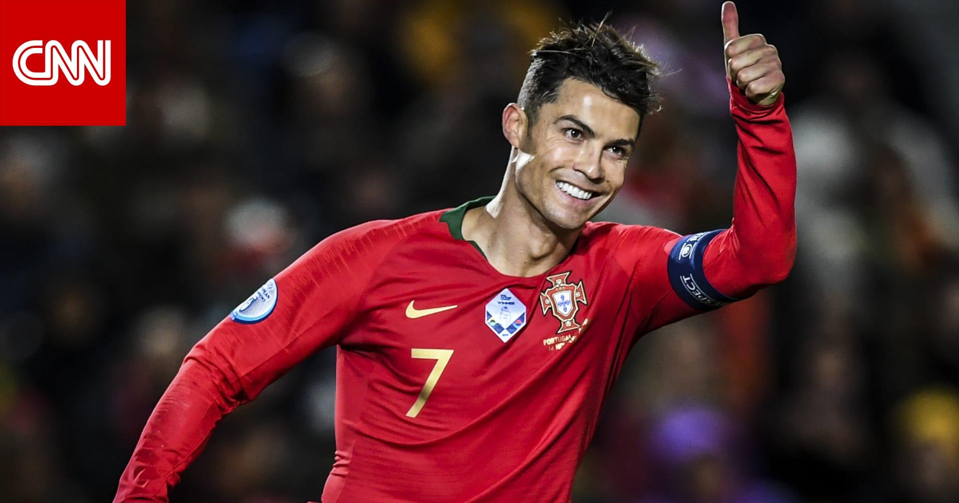 رونالدو يحطم الرقم القياسي بعدد الأهداف الدولية