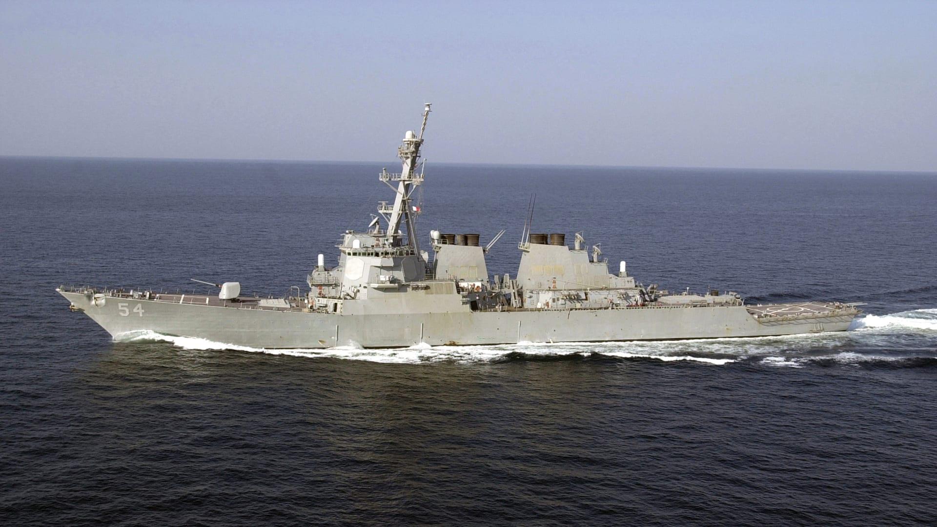 """صورة أرشيفية للمدمرة """"USS Curtis Wilbur """""""