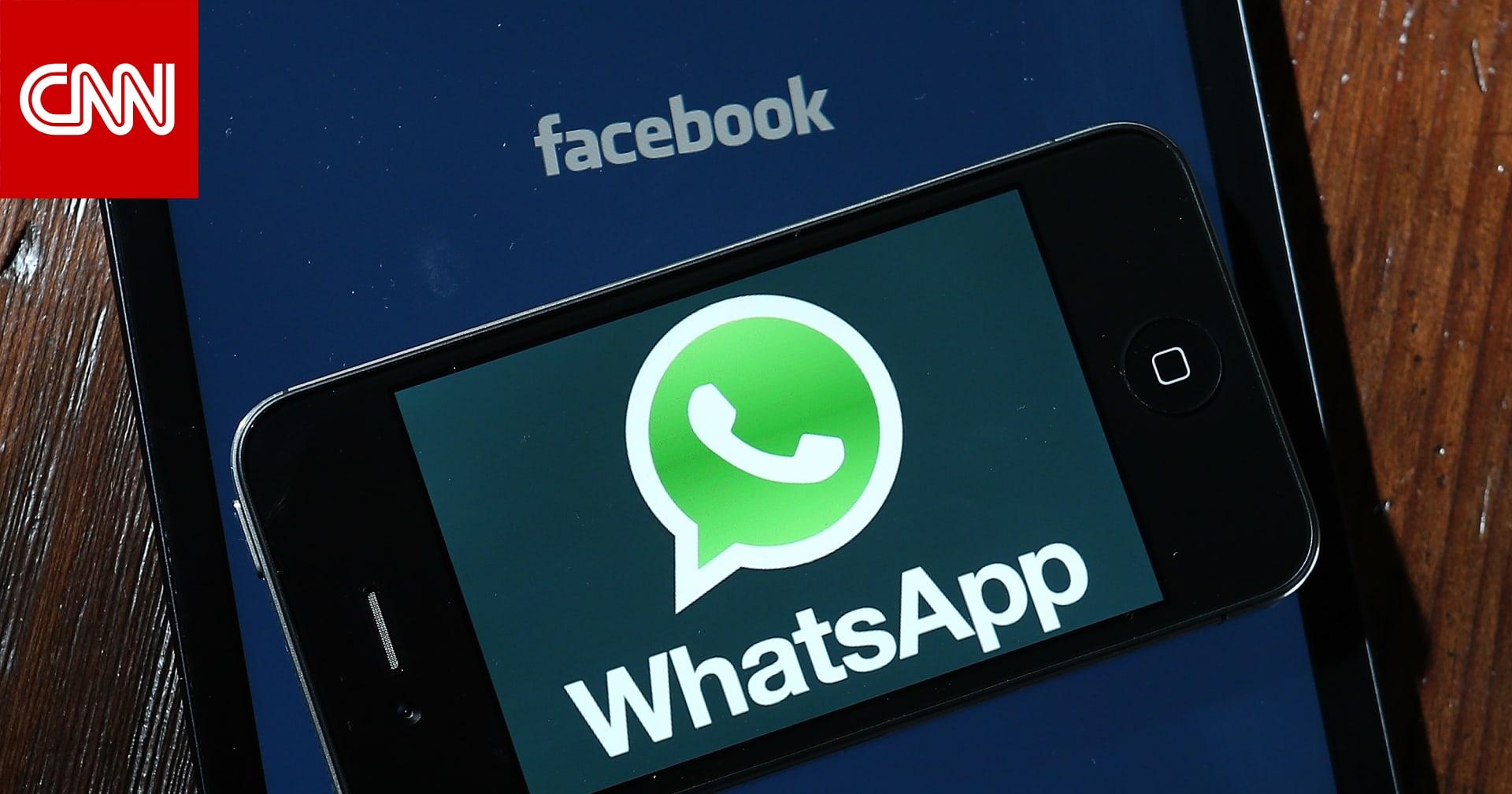 """واتساب تقاضي حكومة الهند لوقف تنفيذ قواعد جديدة ستؤدي لـ""""مراقبة جماعية"""" لمستخدميها"""
