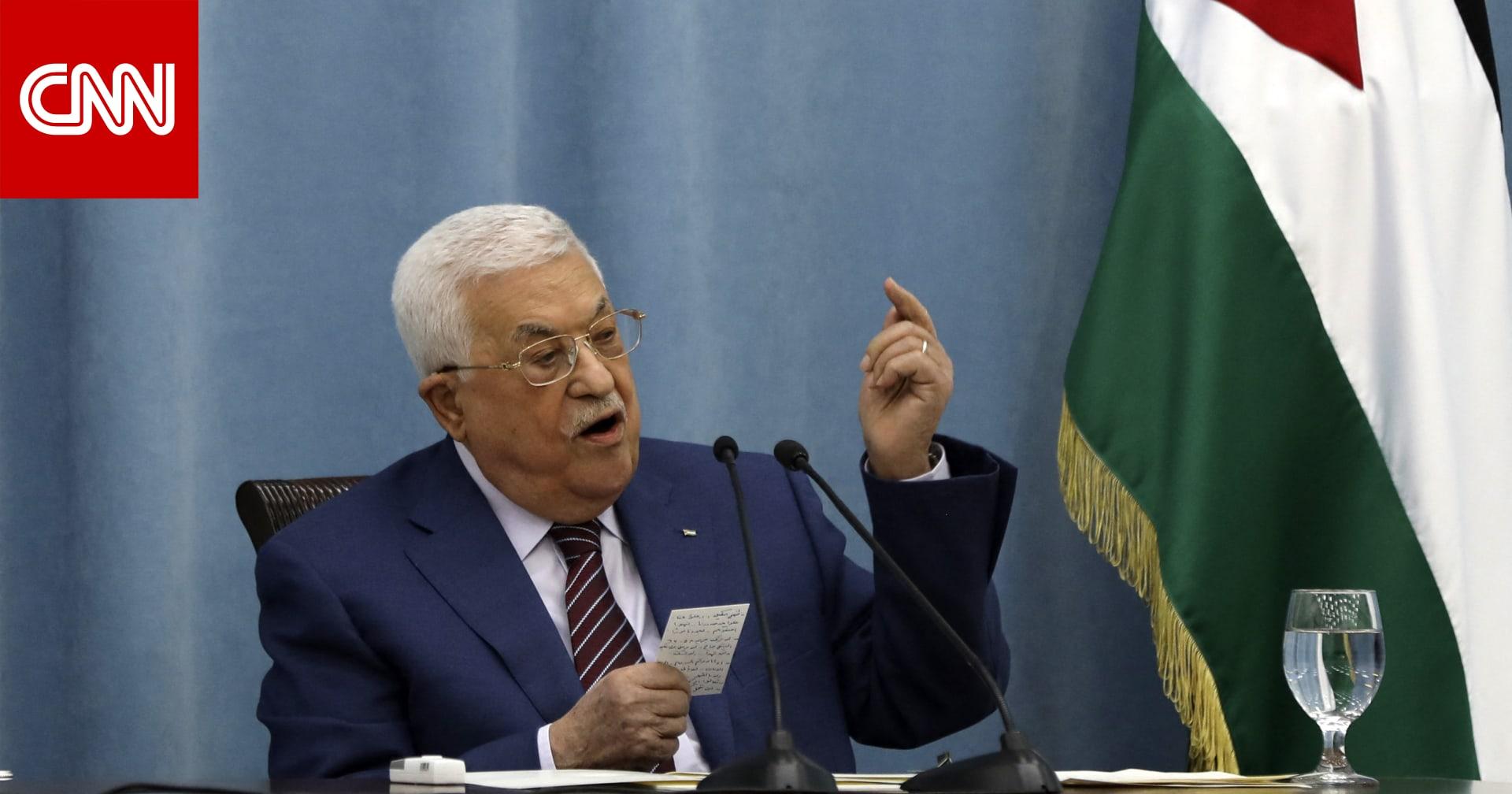 محمود عباس يستقبل وفدًا أمنيًا مصريًا في رام الله لبحث مستجدات وقف إطلاق النار