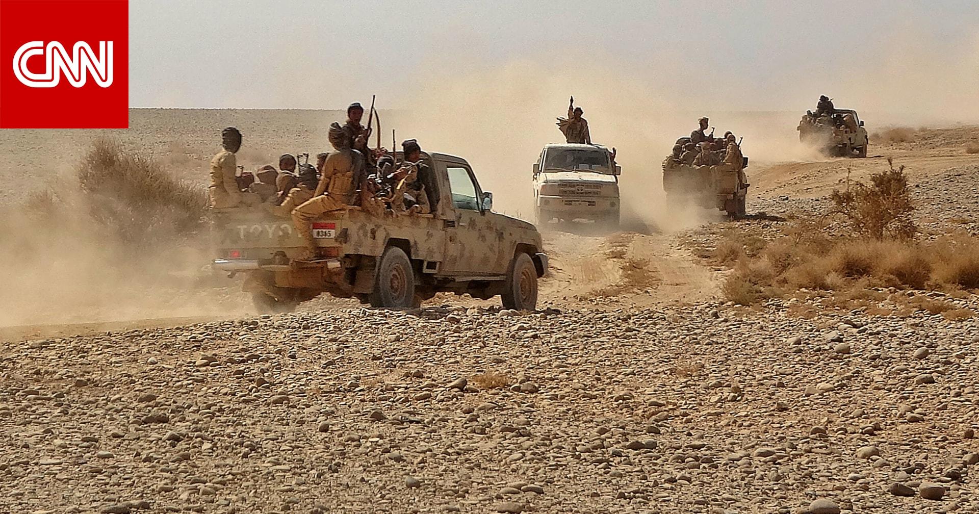 تصاعد وتيرة القتال في مأرب.. التحالف باليمن يعلن خسائر الحوثيين في ضرباته الجوية