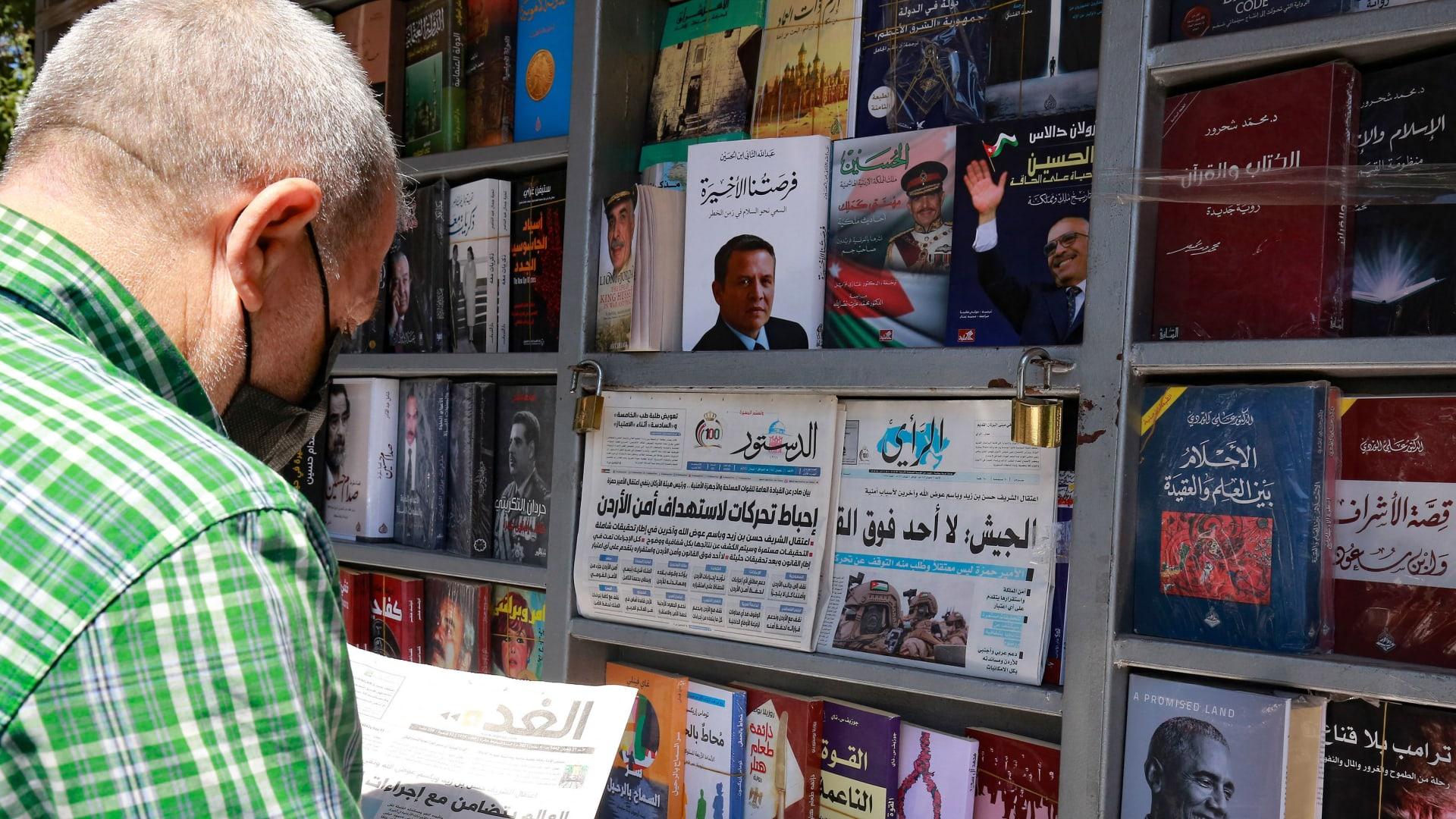 الأردن: النائب العام يصادق على لائحة اتهام قضية الفتنة بينها تعاطي مخدرات