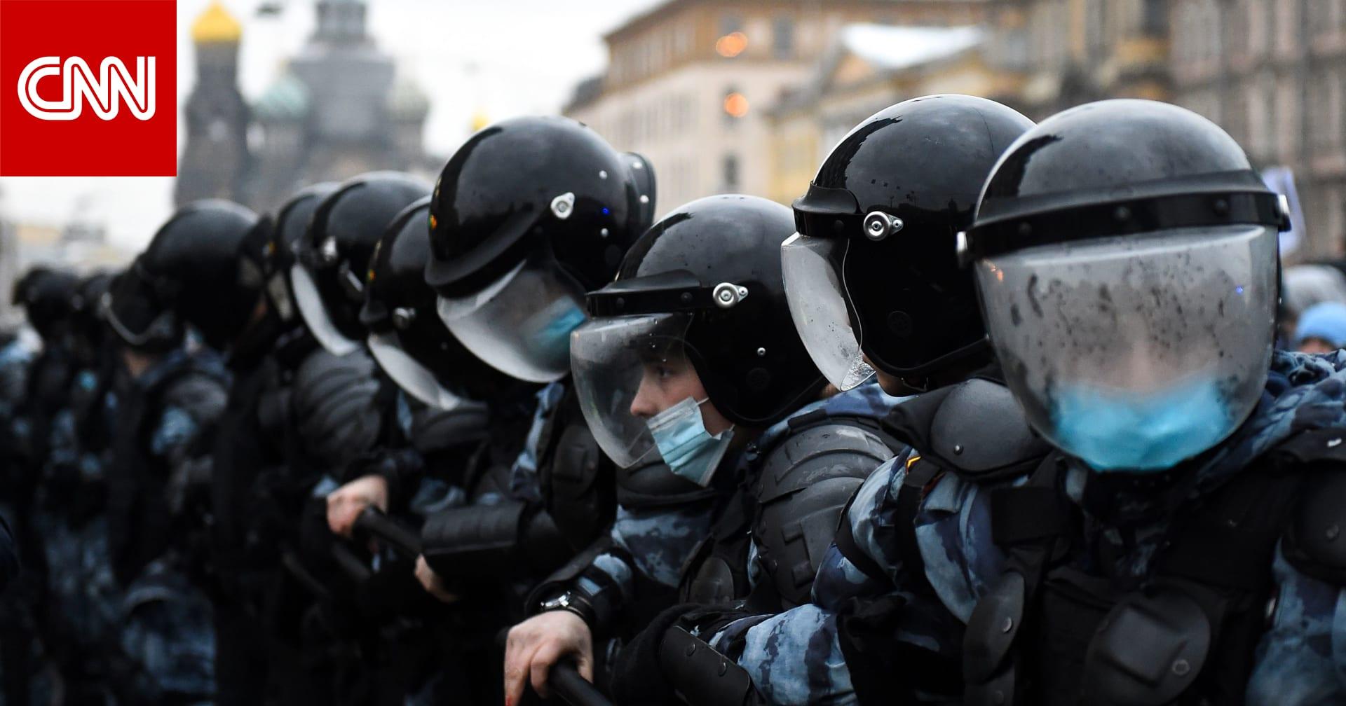 احتجاجات روسيا.. إدانة أمريكية وأوروبية لاعتقال وقمع مؤيدي نافالني