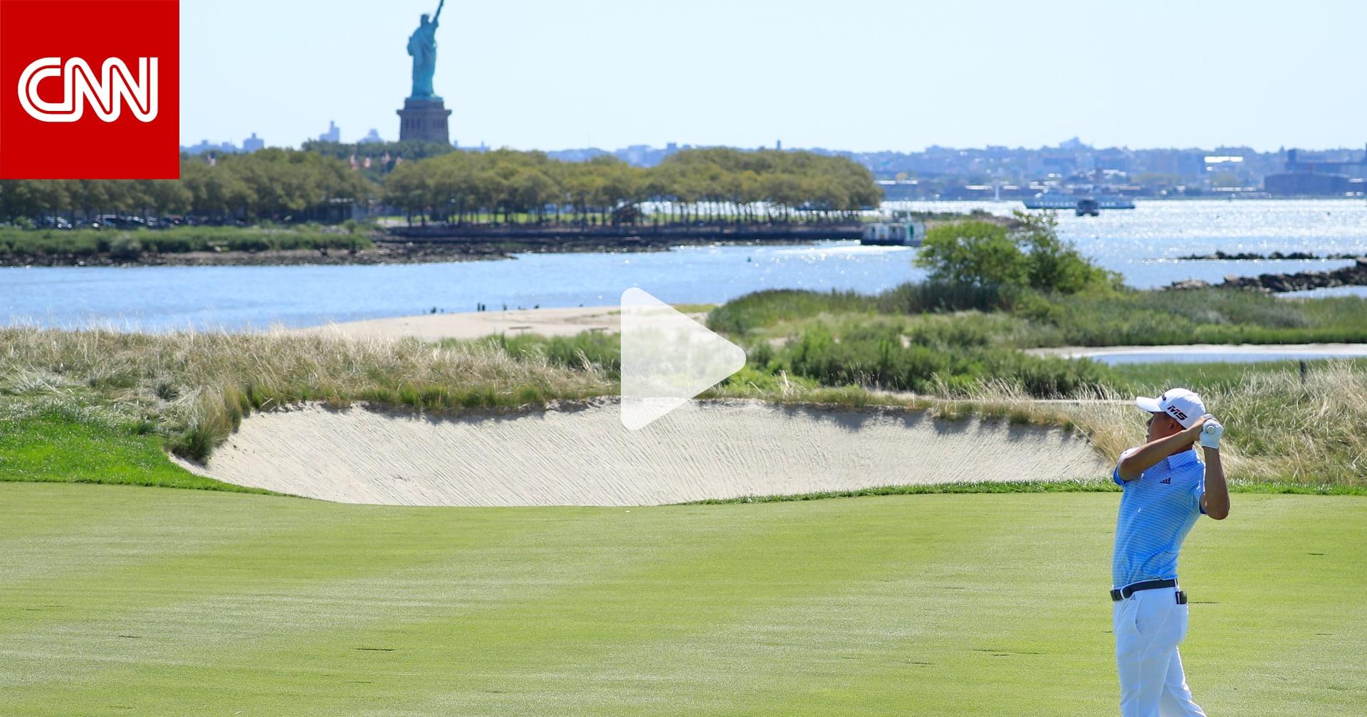 كيف تحول مستودع ذخائر للحرب العالمية إلى أحد أفضل ملاعب الغولف بالعالم؟
