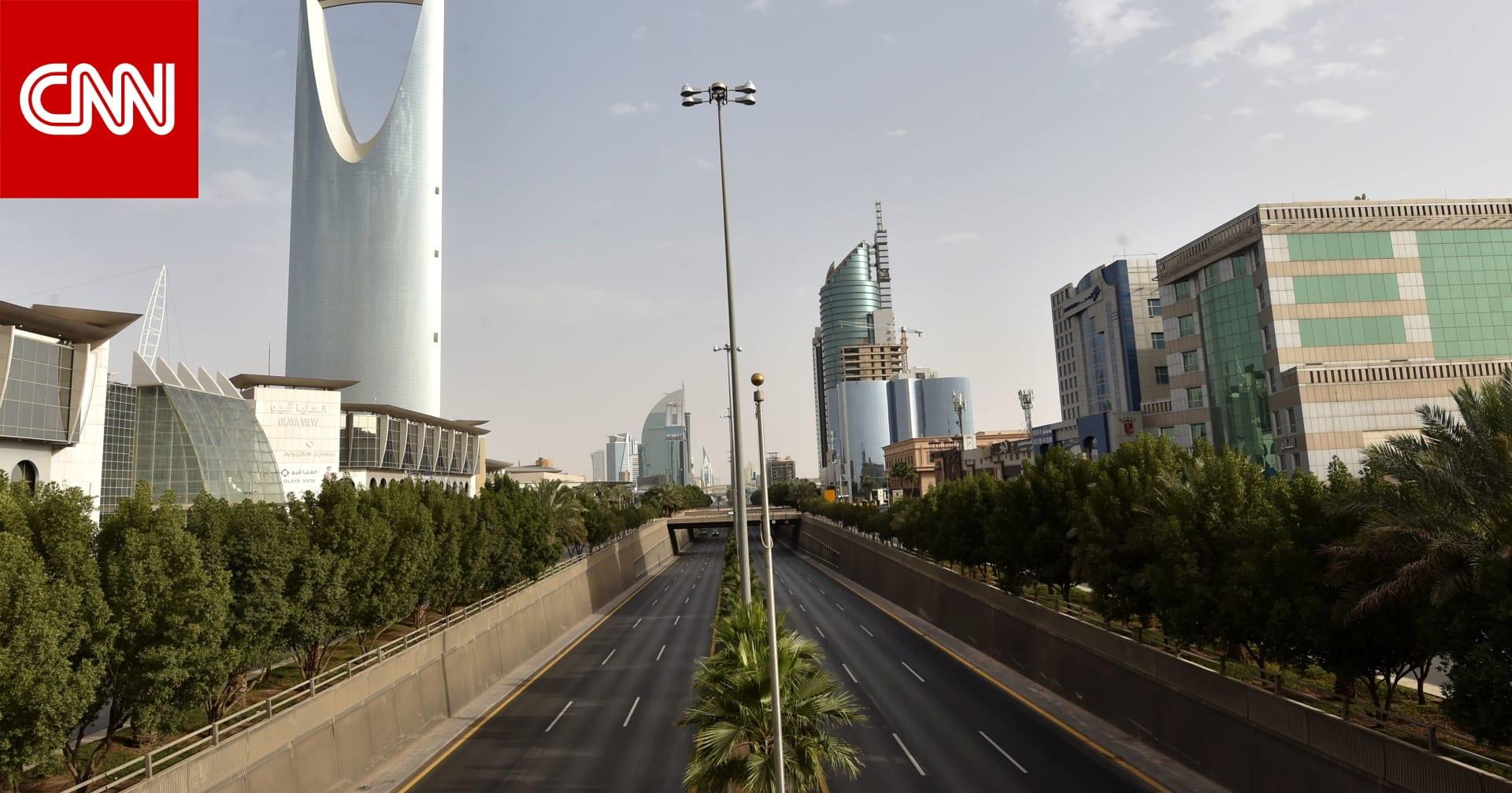 السعودية تستضيف قمة عن التغير المناخي على مستوى الشرق الأوسط أكتوبر المقبل