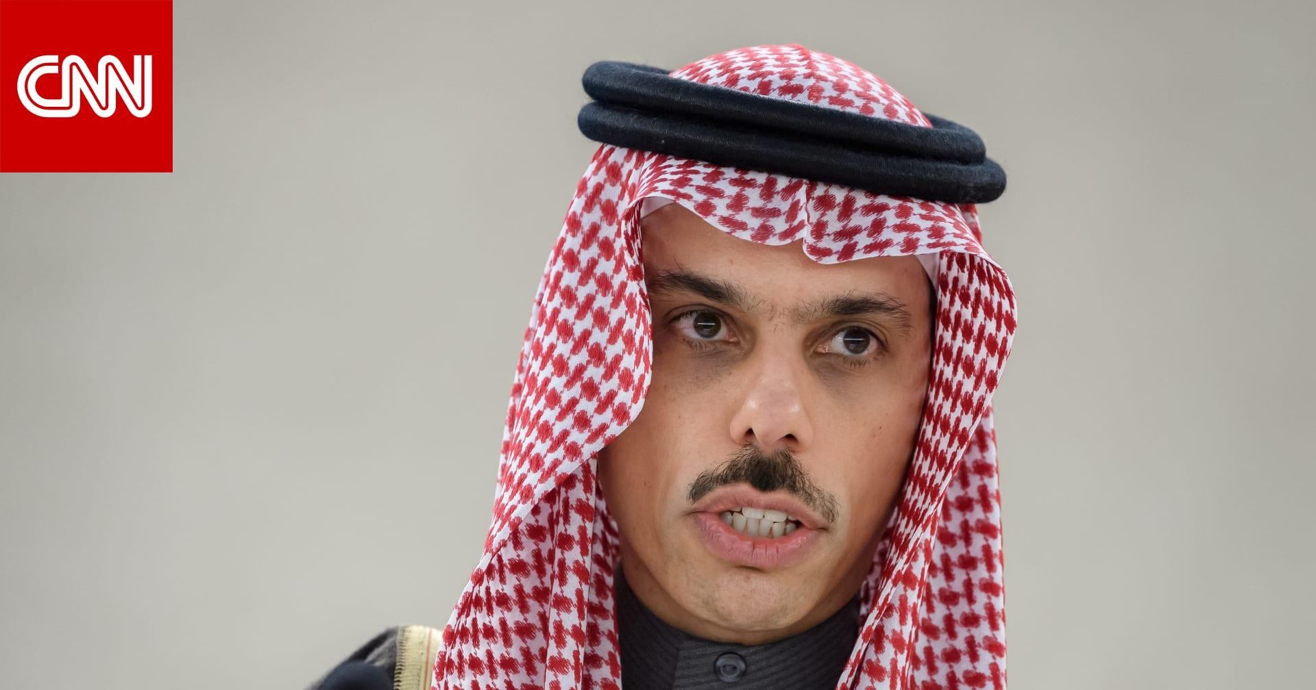 السعودية: نقدر الكفاءة العالية لمصر في التعامل مع السفينة الجانحة بقناة السويس