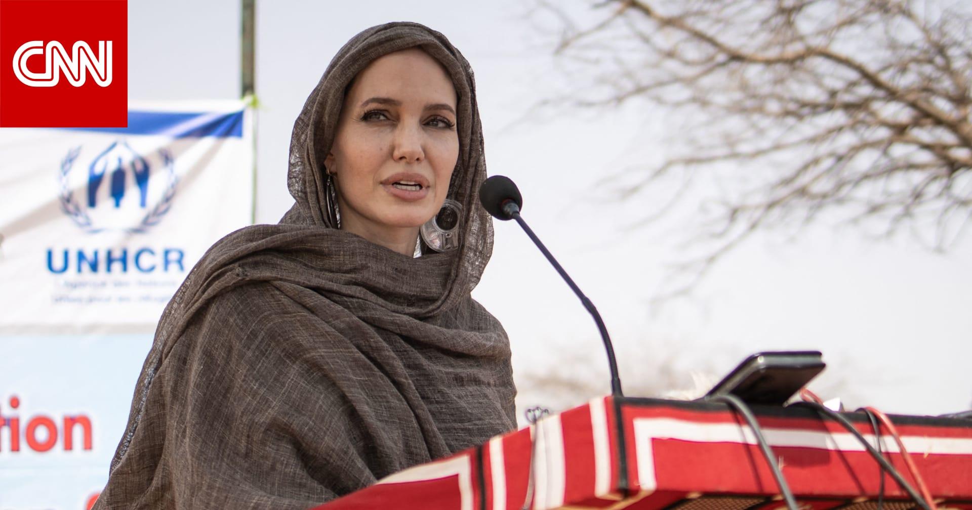 أنجلينا جولي تنشر رسالة من فتاة أفغانية للفت الانتباه إلى المعاناة في أفغانستان