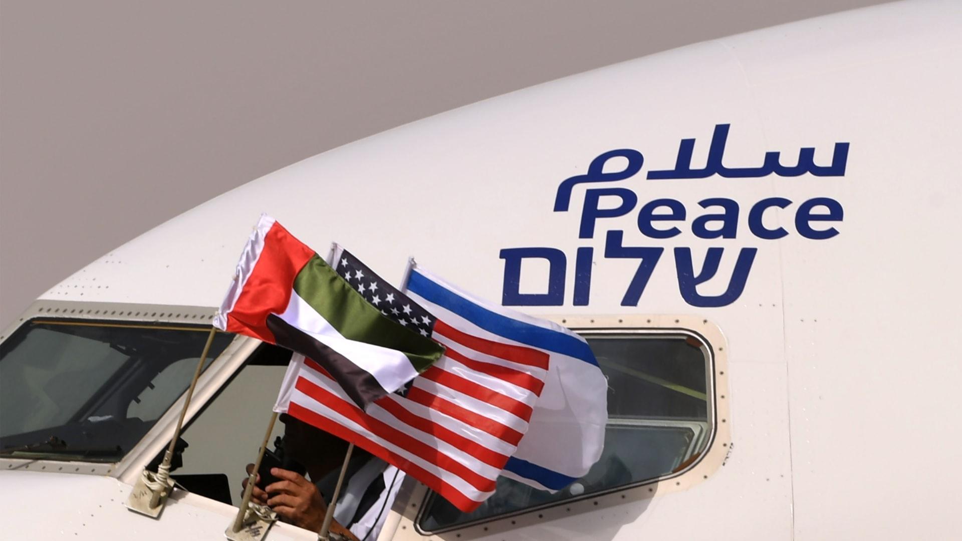 وكالة أنباء الإمارات تطلق خدمة جديدة باللغة العبرية.. ومديرها العام: ستبرز تقدم العلاقات بين الدولة وإسرائيل