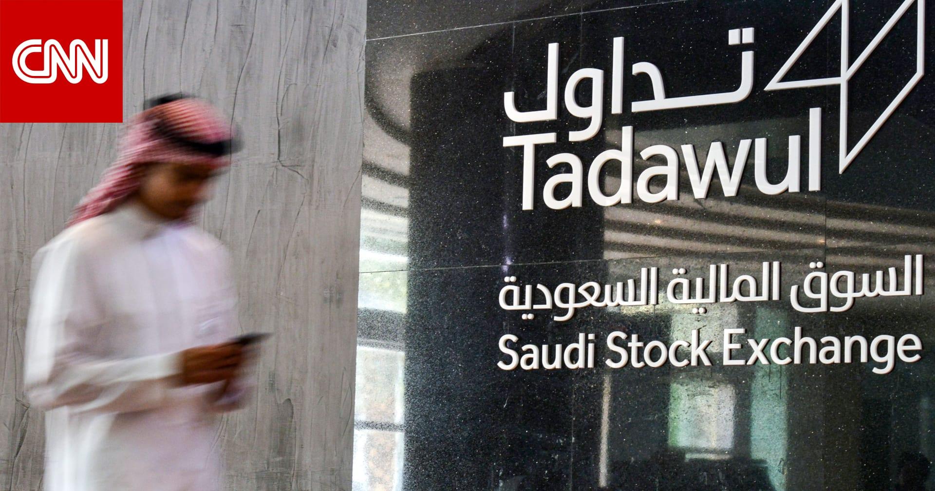 السوق المالية السعودية تلغي إدراج أسهم مجموعة سامبا المالية