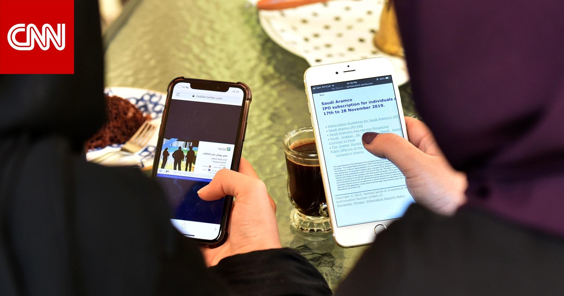 ما هي الدول العربية الأكثر والأقل تكلفة للغيغابايت الواحد من بيانات الهاتف المحمول؟