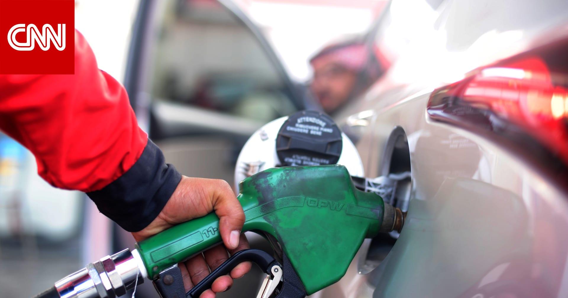 السعودية.. أرامكو تعلن أسعار البنزين الجديدة لشهر يناير