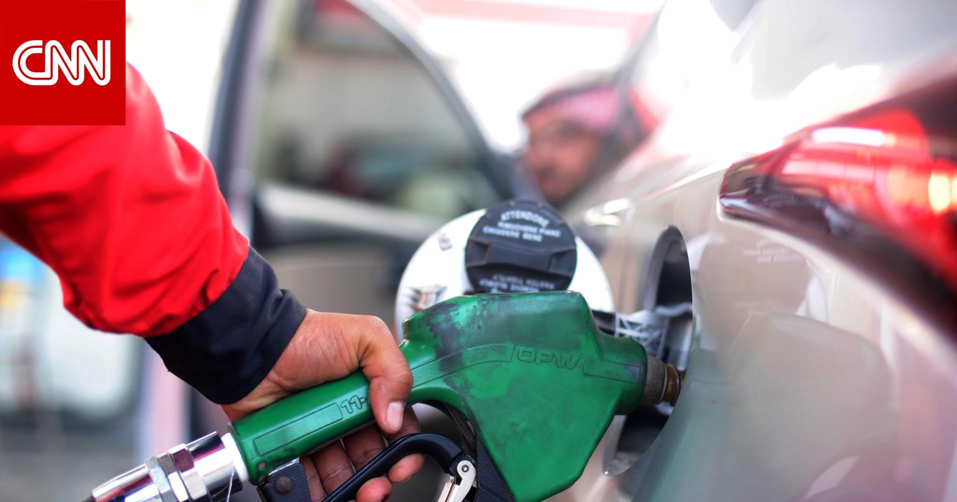 السعودية.. أرامكو تعلن أسعار البنزين الجديدة لشهر أغسطس