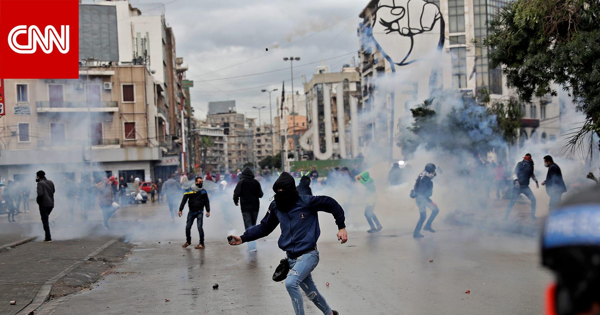 لبنان: تواصل الاشتباكات بين محتجين وقوى الأمن في طرابلس لليوم الرابع