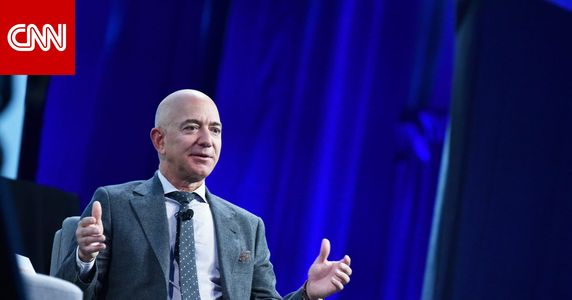جيف بيزوس يتنحى عن منصبه كرئيس تنفيذي لشركة أمازون في يوليو المقبل