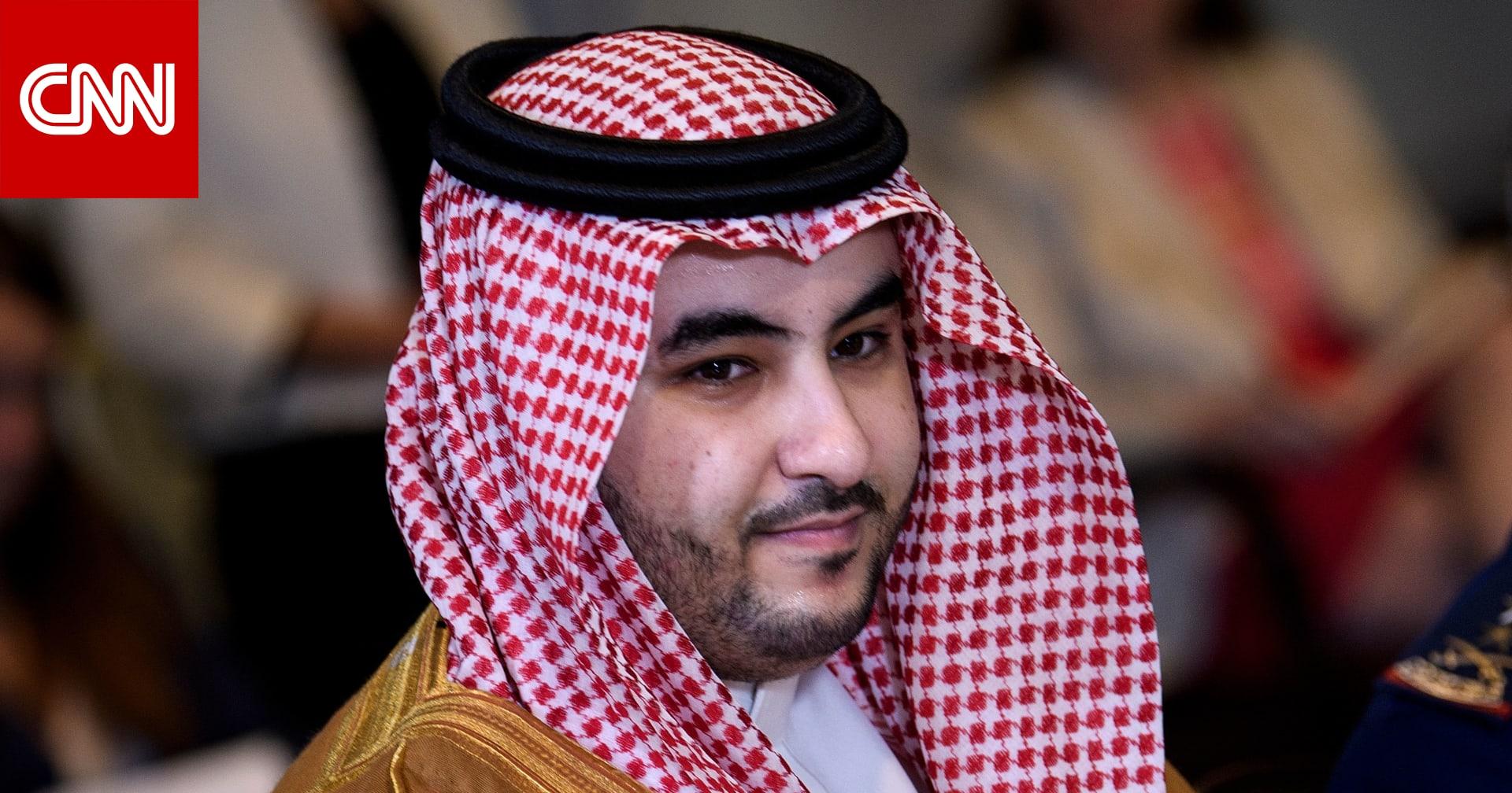 مصادر: بلينكن سيلتقي خالد بن سلمان.. وإلغاء مأدبة عشاء لمسؤولين أمريكيين بمقر السفير السعودي