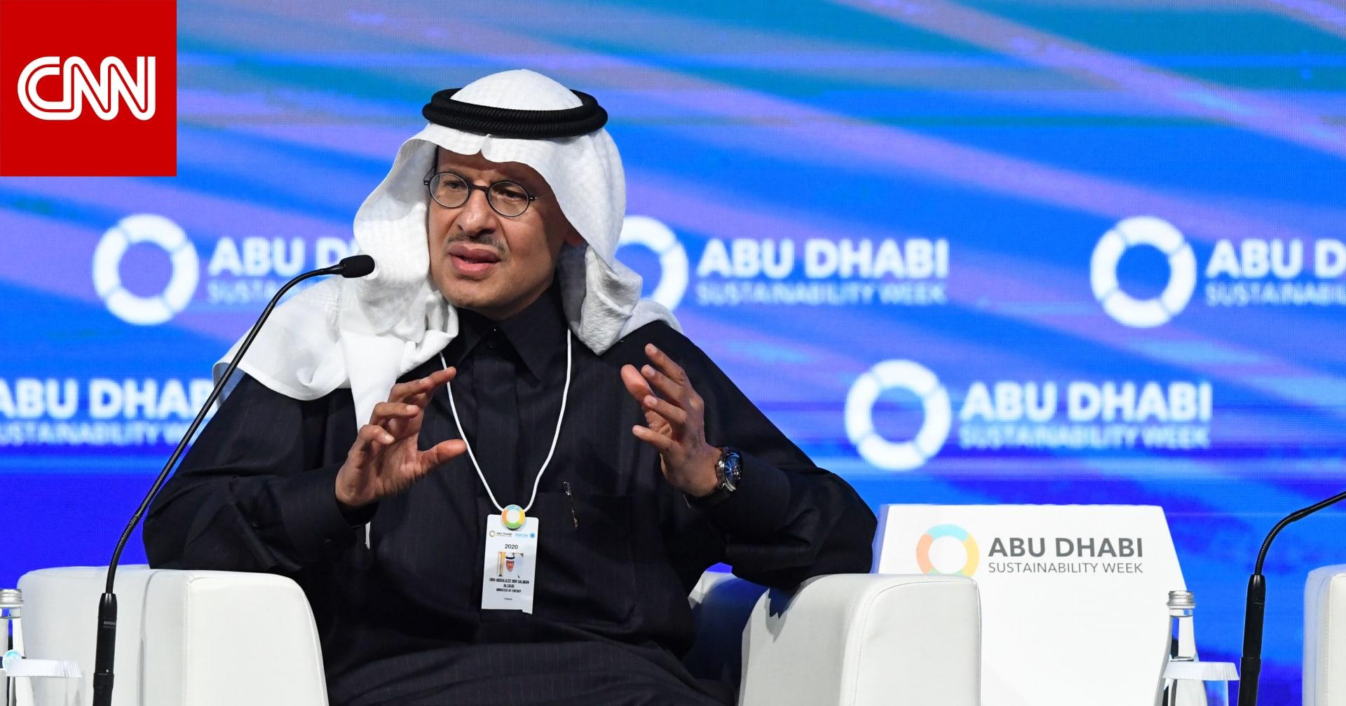 قفزة في أسعار النفط بعد تمديد أوبك + خفض الإنتاج.. ووزير الطاقة السعودي يدعو للحذر