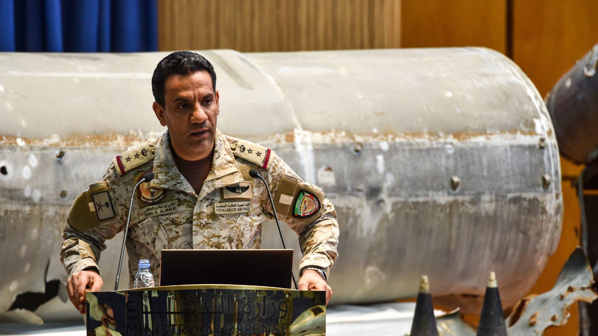 المتحدث باسم التحالف في اليمن العميد تركي المالكي
