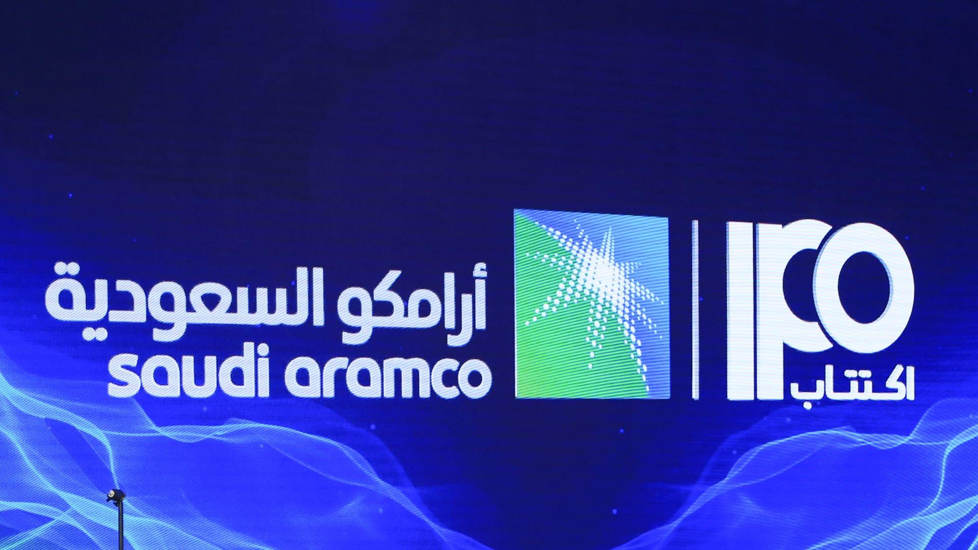 بزنس في أسبوع: بيتكوين عملة قانونية لأول مرة.. وأرامكو السعودية تصدر صكوكاً بالدولار