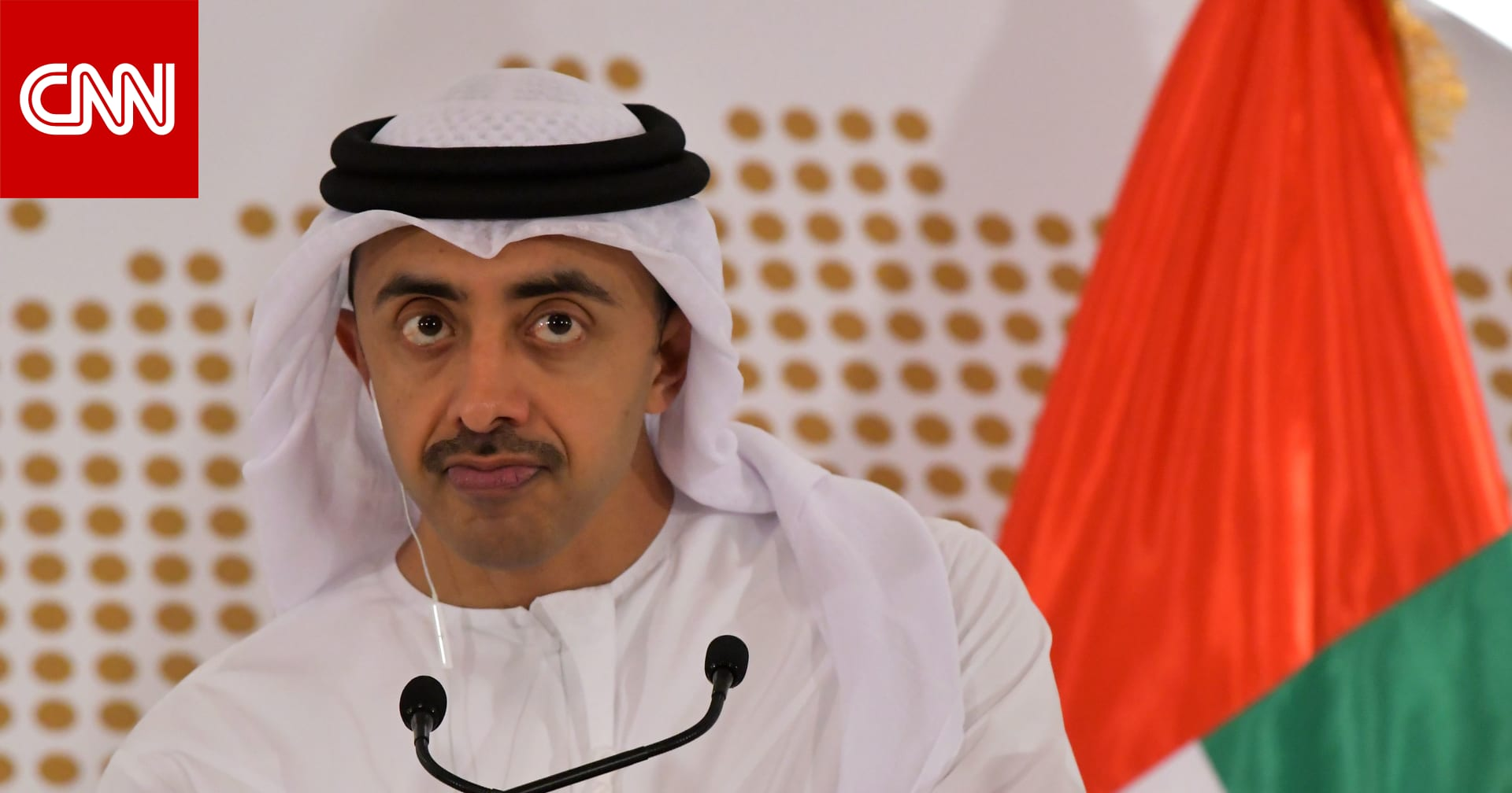 عبدالله بن زايد ووزير خارجية الصين يدشنان أول خط إنتاج وتصنيع لقاح كورونا بالإمارات