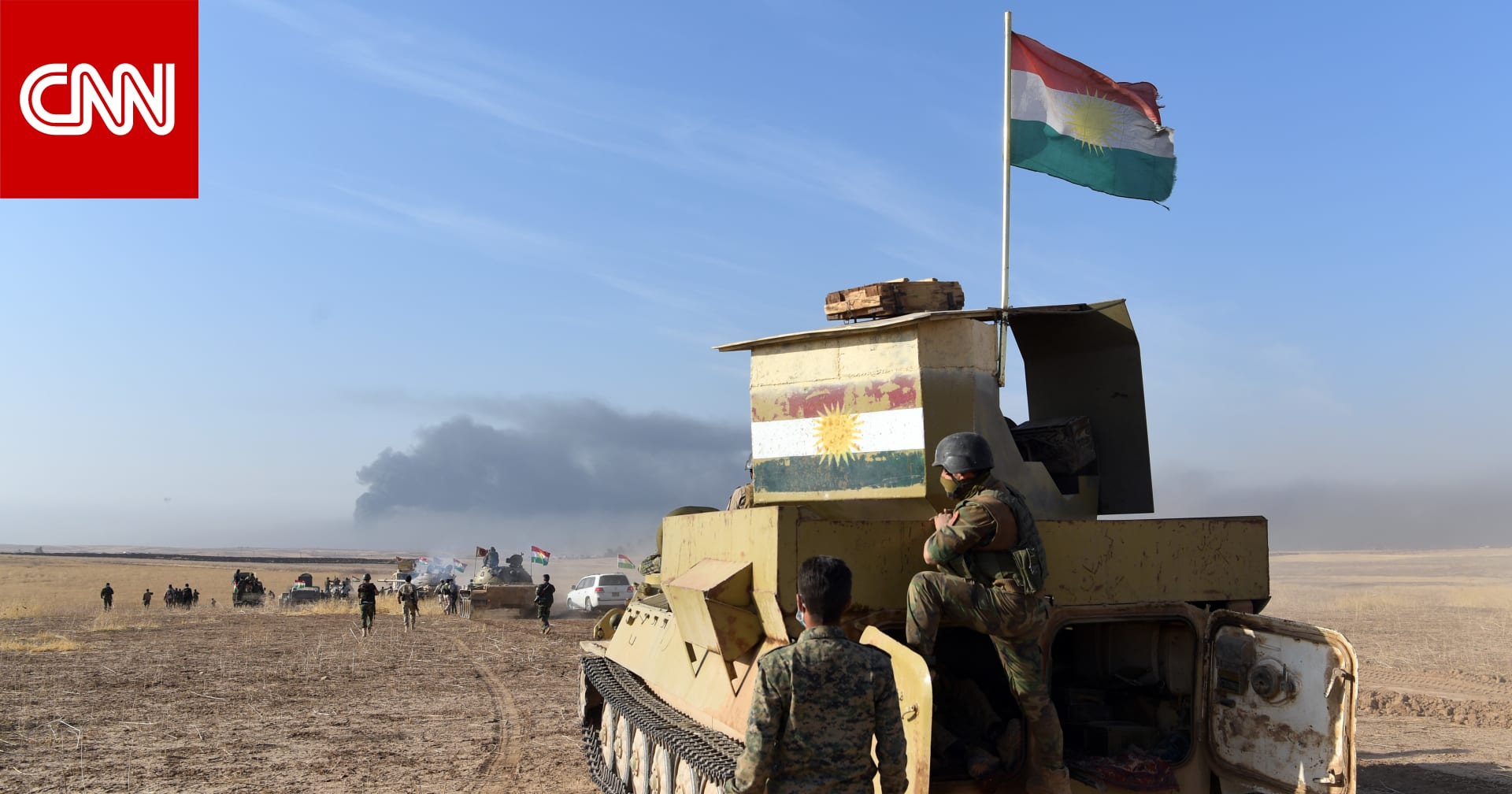 """مقتل 5 من قوات البيشمركة وإصابة 4 في """"كمين"""" لحزب العمال الكردستاني"""