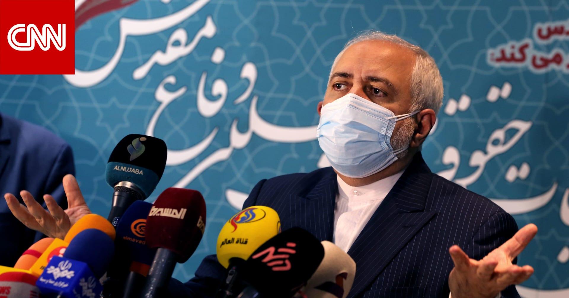 """ظريف: لقاء إيران والولايات المتحدة """"غير ضروري"""".. ويمكن إحياء الاتفاق النووي بدونها"""