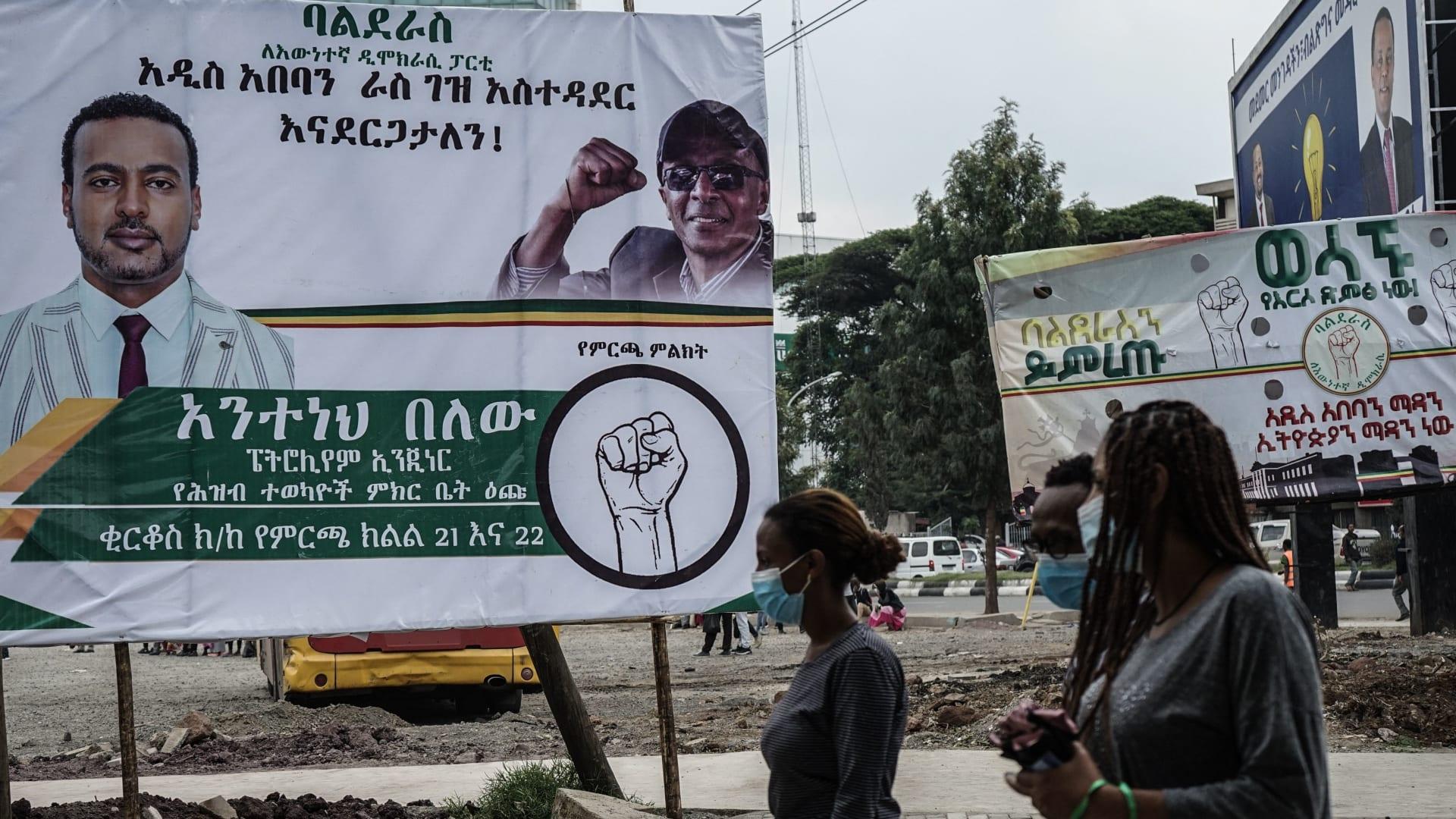 لوحات دعائية في شوارع إثيوبيا