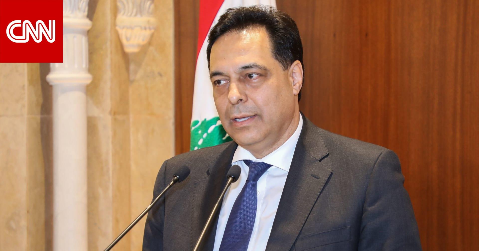 حسان دياب يستغيث: أنقذوا لبنان من الزوال.. الانفجار الاجتماعي وشيك