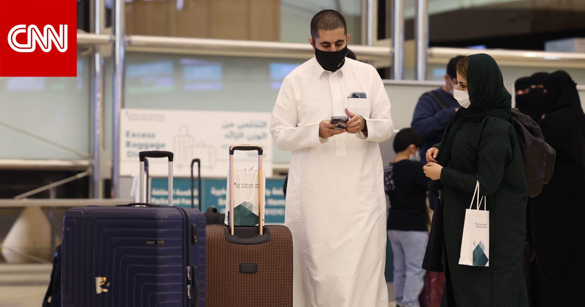 السعودية تهدد بمنع السفر 3 سنوات لمن يزور الدول المحظورة