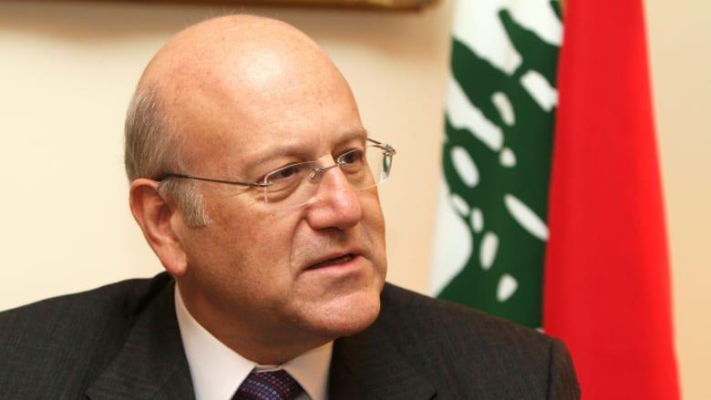 دخل السياسة من عالم الأعمال.. من هو رئيس الحكومة المكلف في لبنان نجيب ميقاتي؟