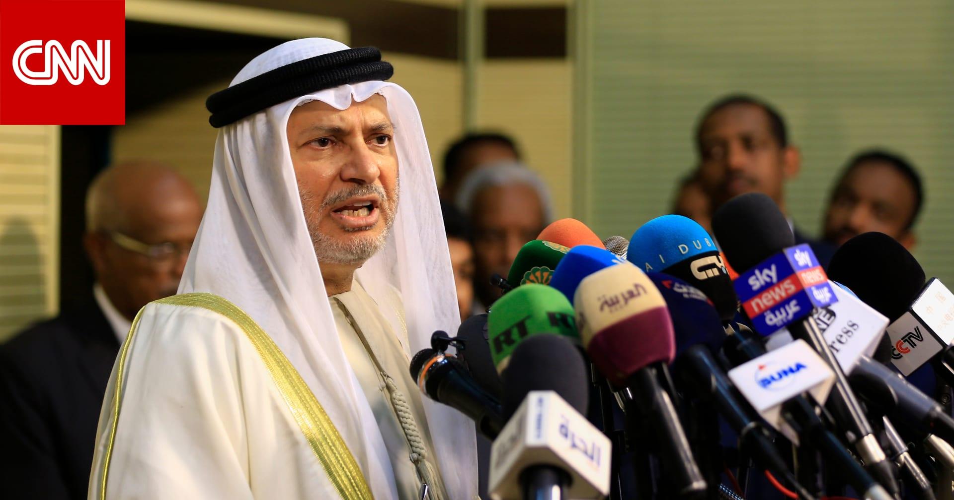 """قرقاش: نفتح """"صفحة جديدة"""" من أجل خليج عربي مستقر ومزدهر"""