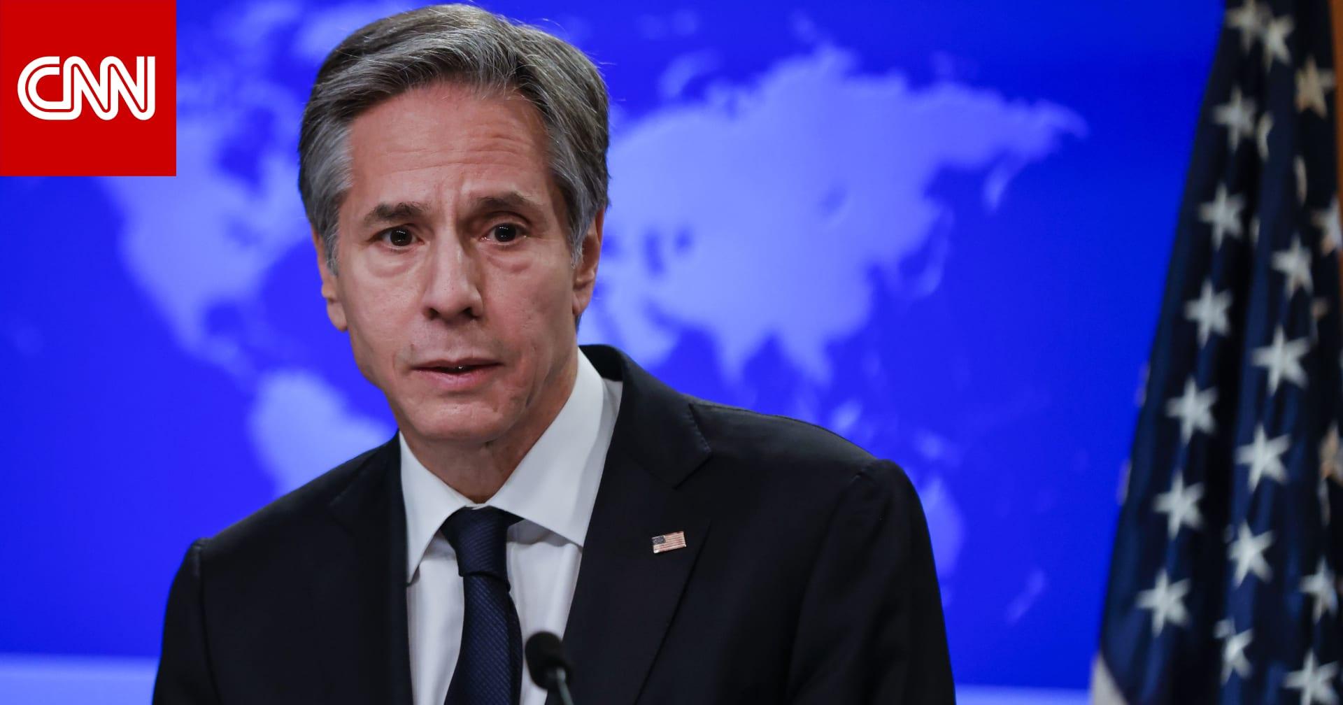 وزير الخارجية الأمريكي: نراجع علاقاتنا مع السعودية.. وإيران تقترب من امتلاك القدرة على صنع سلاح نووي