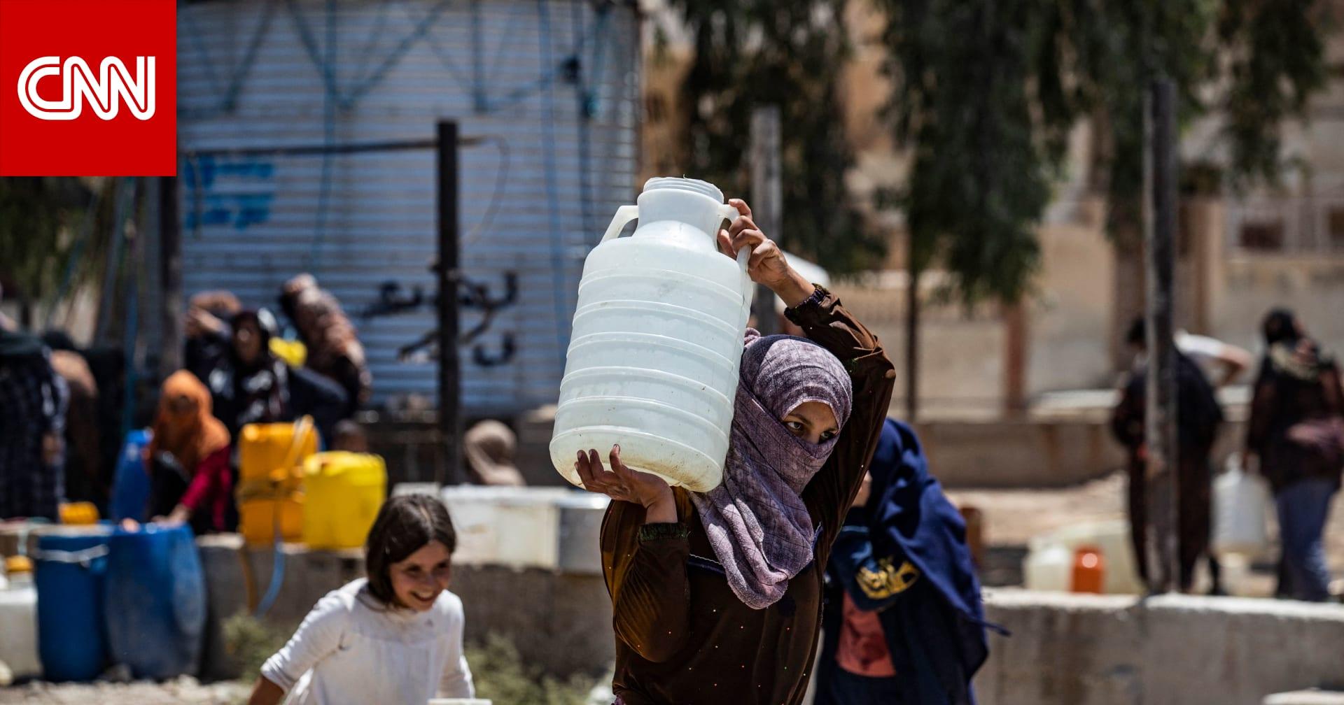 قرابة مليون شخص عرضة للخطر نتيجة عطل محطة مياه شمال شرق سوريا