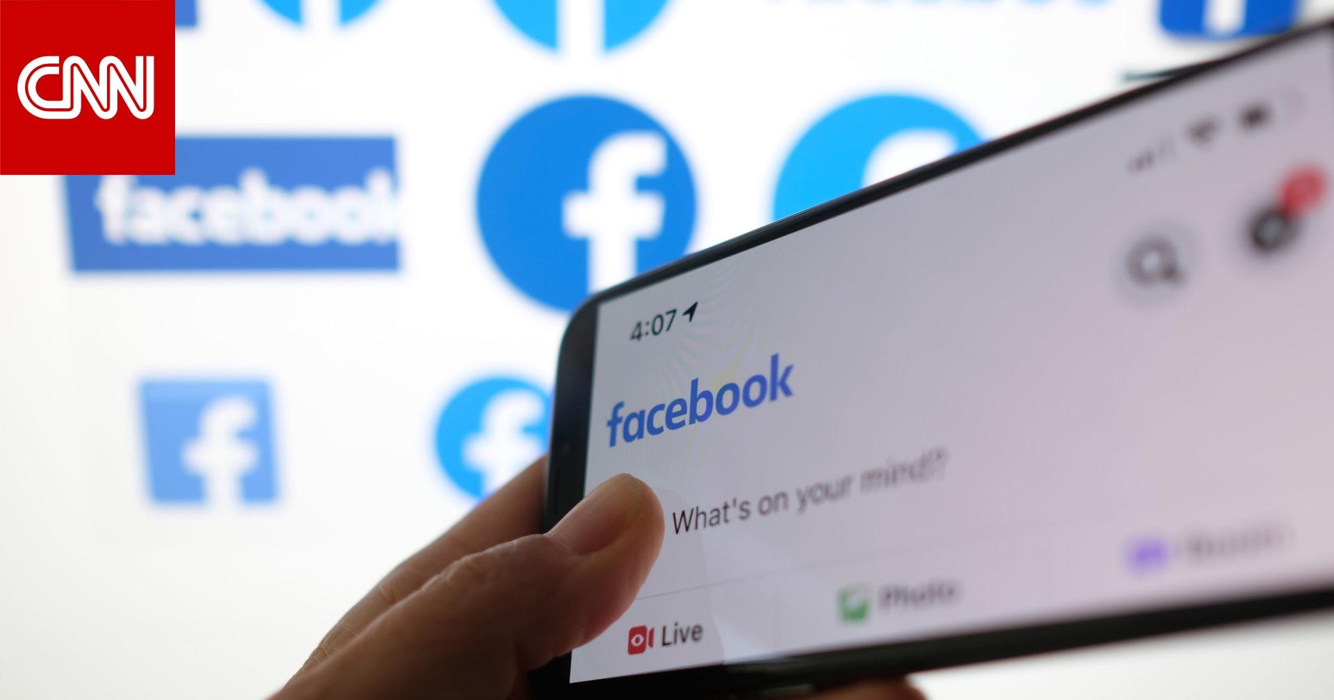 فيسبوك يعطل هجمات قراصنة إيرانيين استهدفت عسكريين غربيين ومقاولي البنتاغون