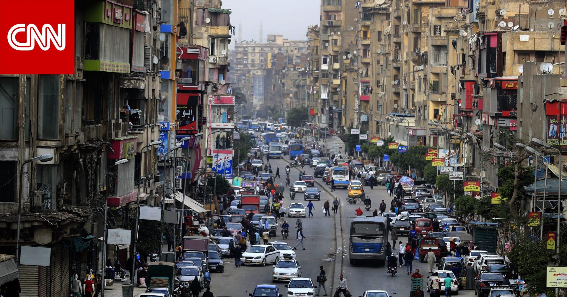 مصر: إحالة نجل رجل الأعمال كامل أبو علي إلى محكمة الجنايات بعد مقتل مهندسة شابة